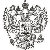 Герб россии для печати