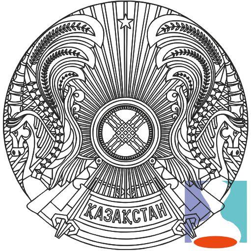 Рисунок герба казахстан