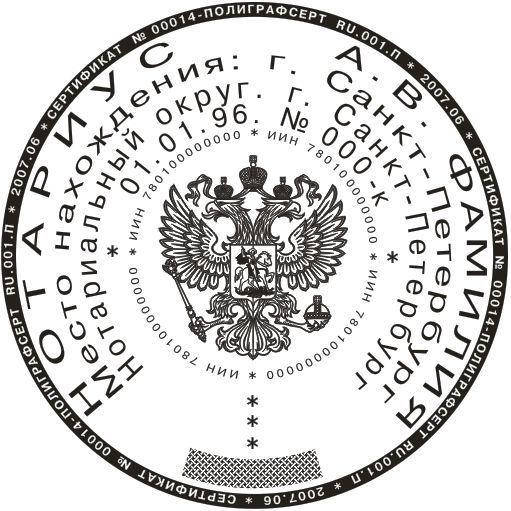 Программа создания печатей ...: yaregion.my1.ru/blog/programma_sozdanija_pechatej_prednaznachena...