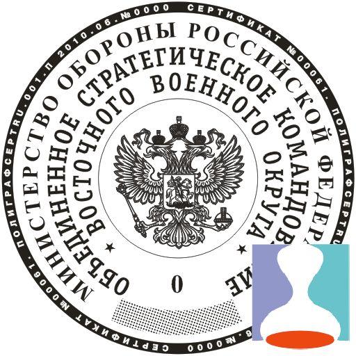 Векторный Эскиз Печати Скачать