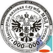 фото на паспорт печать