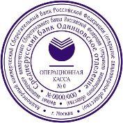 Печать stamp образец