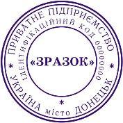 Эскизы украинские печати